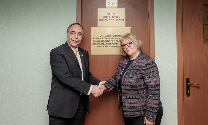 15-bulgarian-lang-center-opening-12-oct-2017_678x410_crop_478b24840a