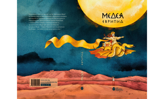 medea-cover_678x410_crop_478b24840a